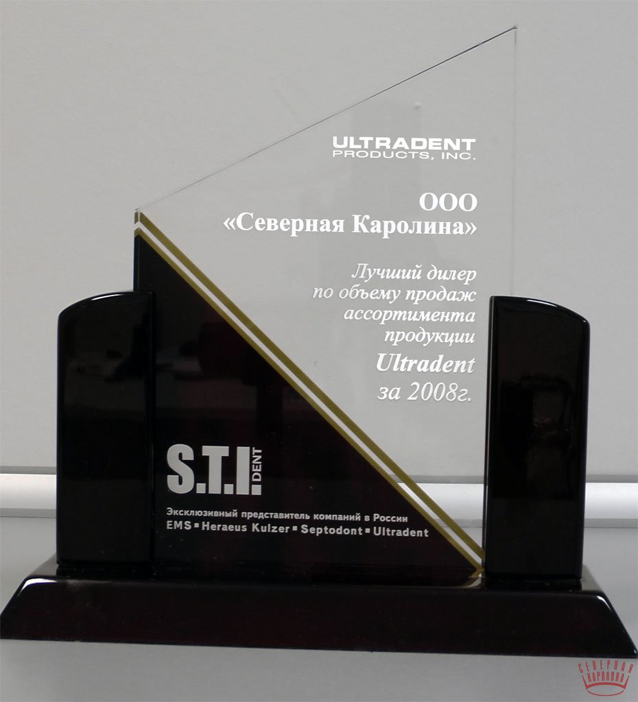 Guttasolv » S T I Dent - Генеральный дистрибьютор EMS