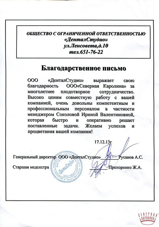 Телефон 28 поликлиники города волгограда